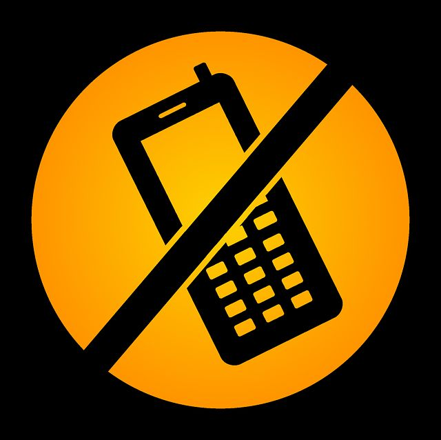 携帯使用禁止